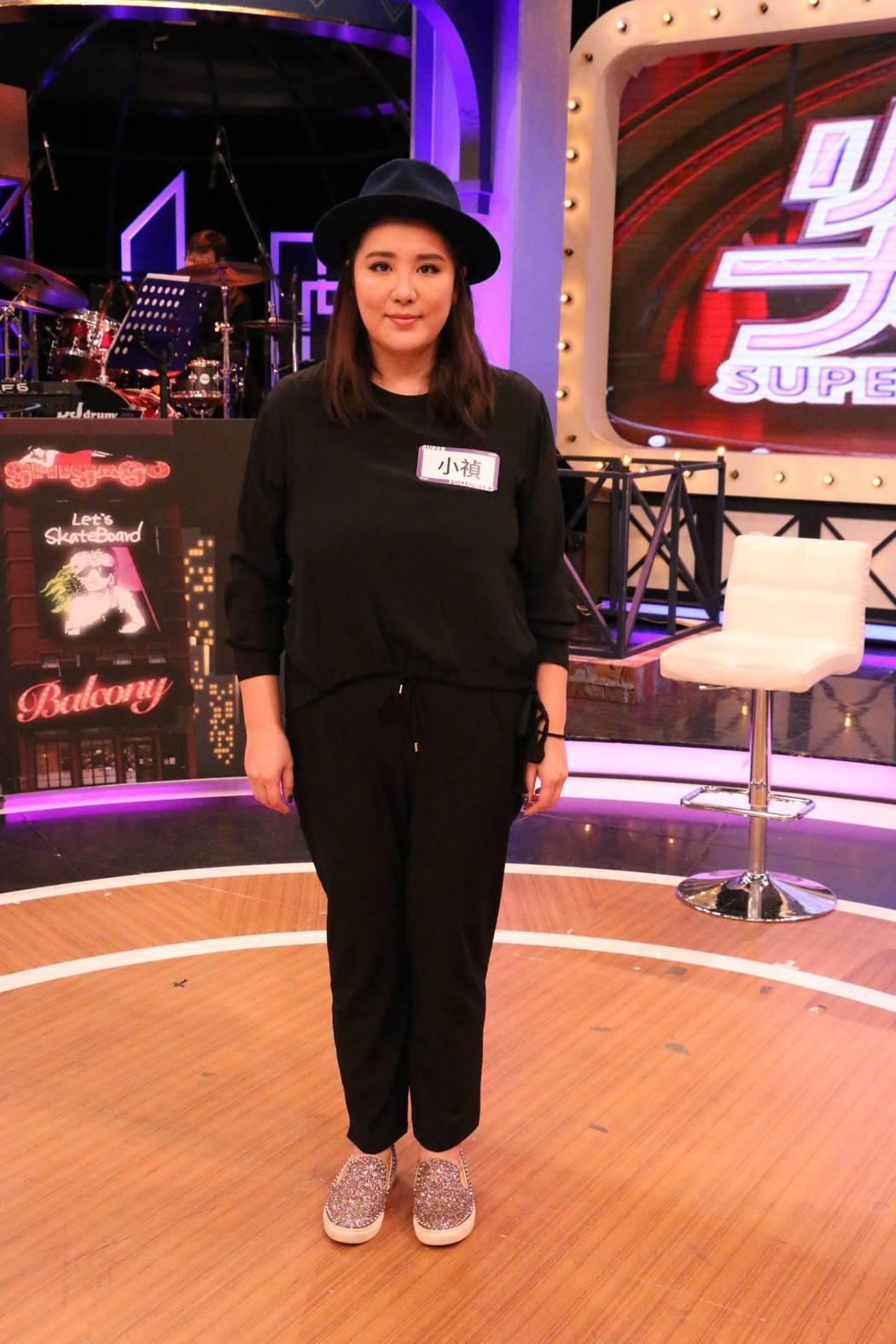 小禎已成功瘦了13公斤。圖/中天提供