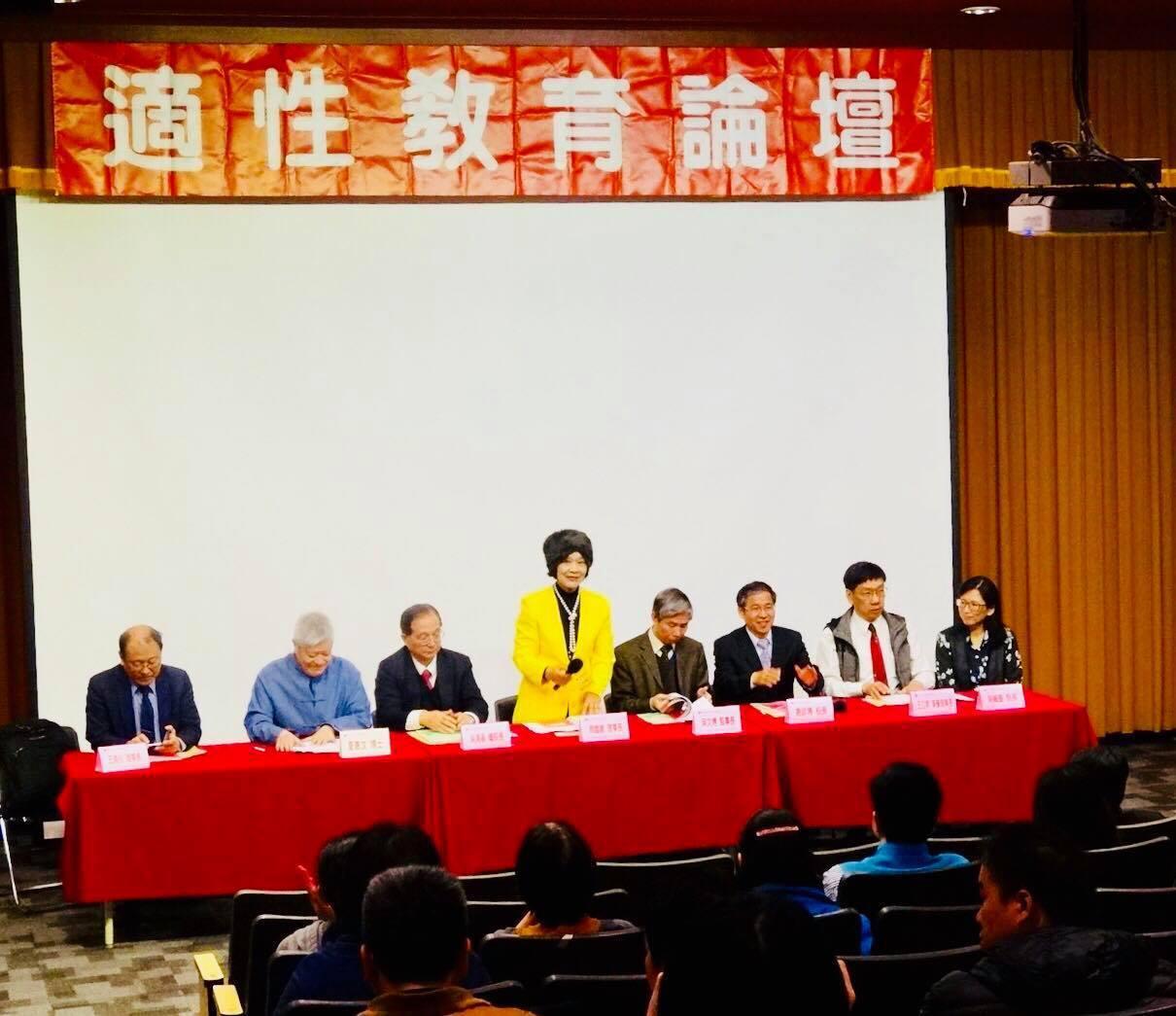 社團法人中華適性教育發展協會昨天舉辦適性教育論壇。圖/適性教育發展協會提供
