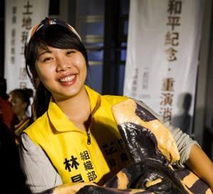 林易瑩,1992年生! 圖/林易瑩提供