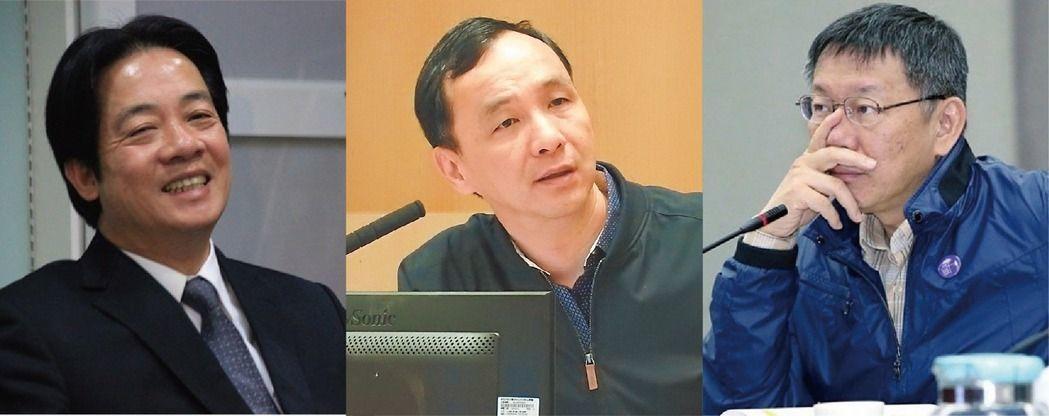 賴清德(左起)、朱立倫與柯文哲,有可能會在台北市長選戰上碰頭嗎? 圖/聯合報系...