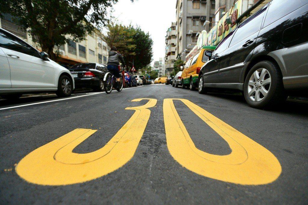 荷蘭的交通寧靜區,台灣只學了皮毛而少了相關硬體建設。 圖/聯合報系資料照