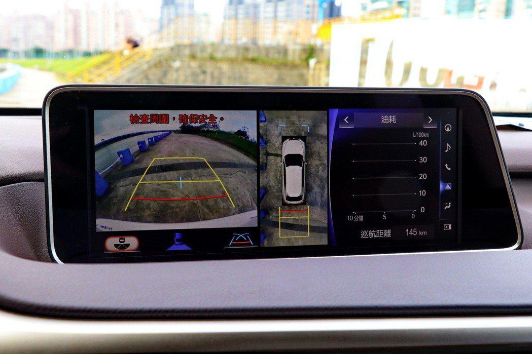 360度環景影像輔助系統。 記者陳威任/攝影