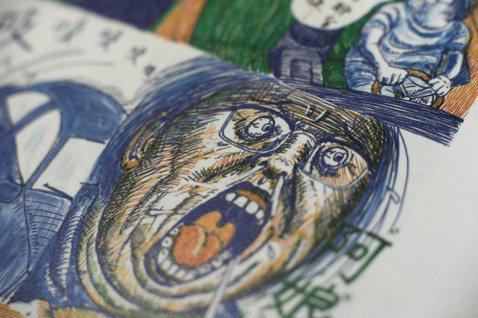 「以圖治史」和「戰鬥姿態」:非虛構圖文書的台灣觀察