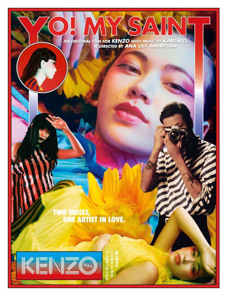 KENZO推出全新春夏原創電影「YO! MY SAINT」。圖/KENZO提供