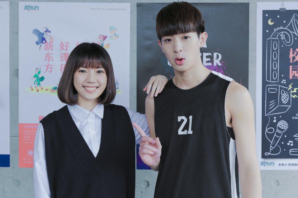 林亭翰「遠方」MVMV首次有女主角助陣,對象是親表妹。圖/青田文化提供