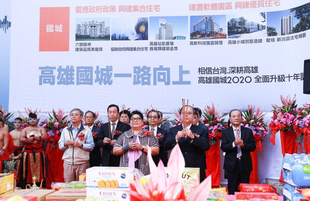 「高雄國城2020」上梁,單坪最高120萬元,是港都最貴豪宅。記者林政鋒攝影