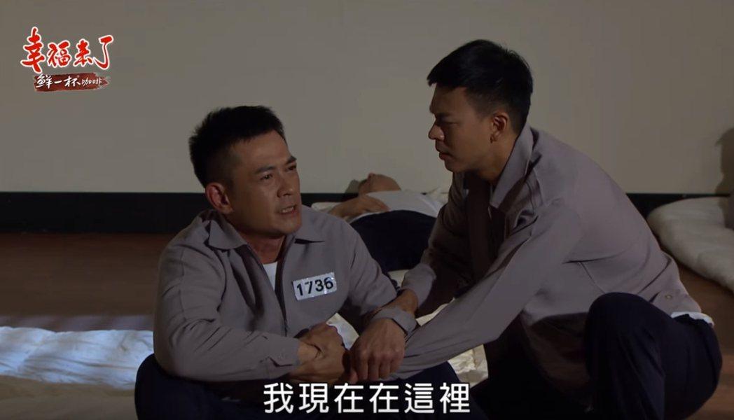 柯叔元(左)、孫綻當獄友。圖/民視提供