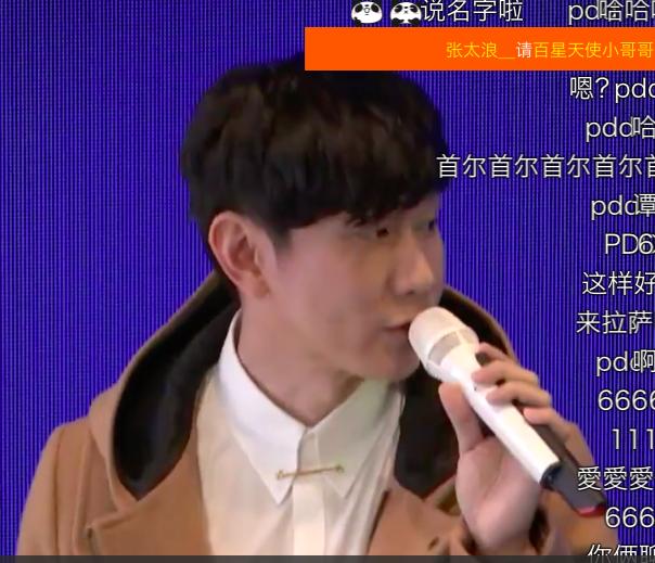 JJ最新巡演開跑,台灣沒唱GG惹。圖/摘自直播