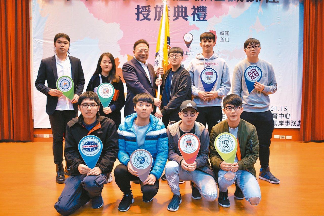 中華大學全額補助大一學生海外體驗學習5天,培育學生成為具備全球視野與國際移動力之...