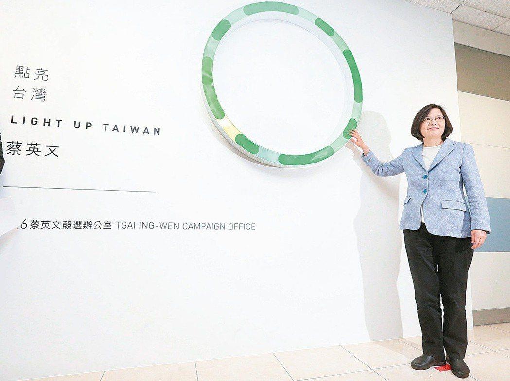 「點亮台灣」是蔡英文2016年大選時提出的競選口號。圖為競選辦公室入口引用設計師...
