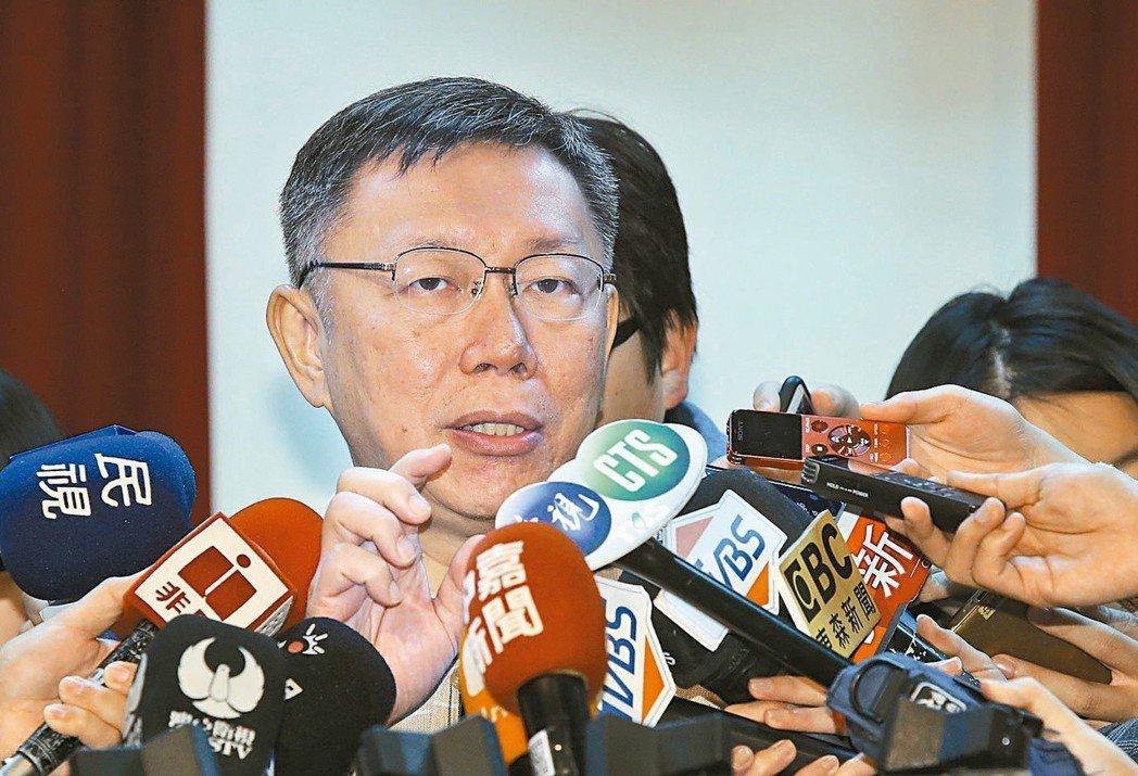 柯文哲表示,其實他也很想知道蔡英文的台灣價值是什麼。 圖/聯合報系資料照片