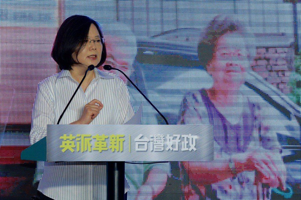2016總統大選時,蔡英文公布「英派革新、台灣好政」做為政策發表的口號。 圖/聯...