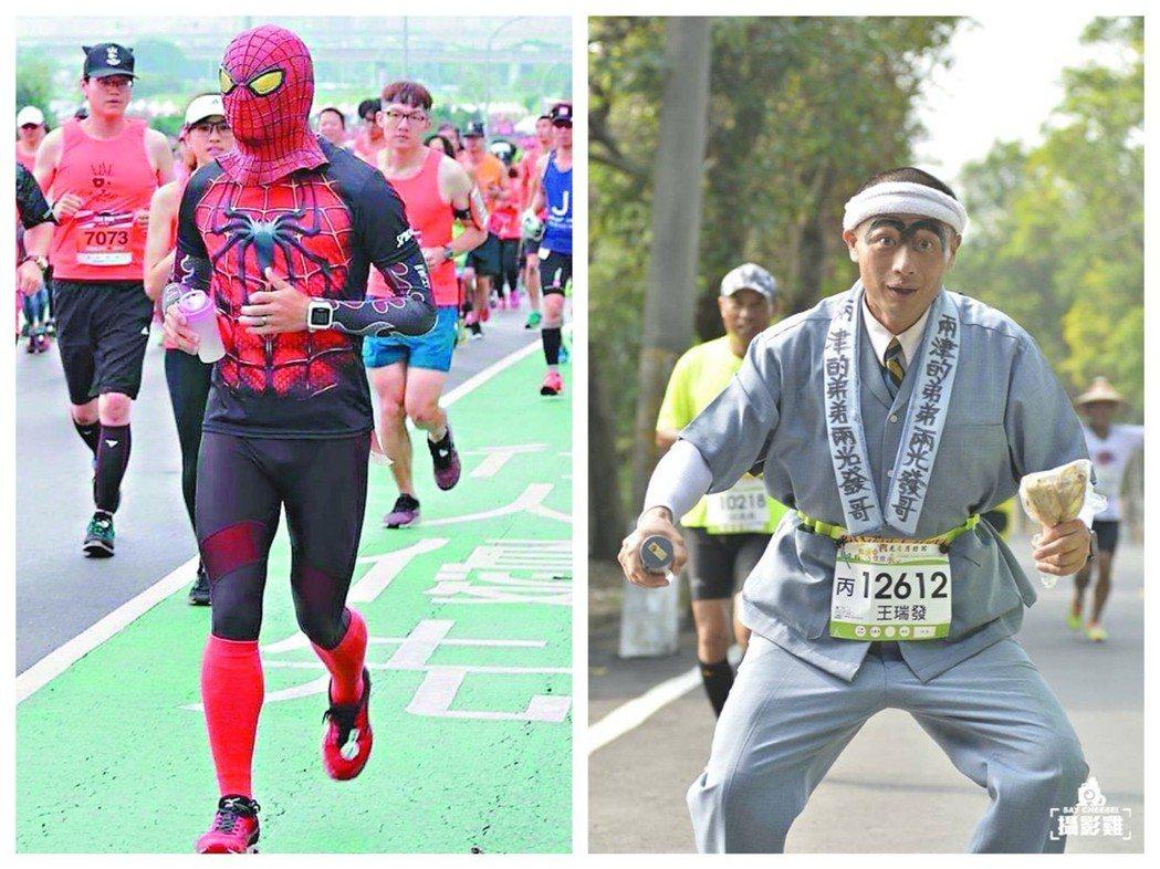 「蜘蛛人」月司特(左)與「西裝哥」王瑞發是馬拉松變裝名人。 圖/月司特提供、記者...