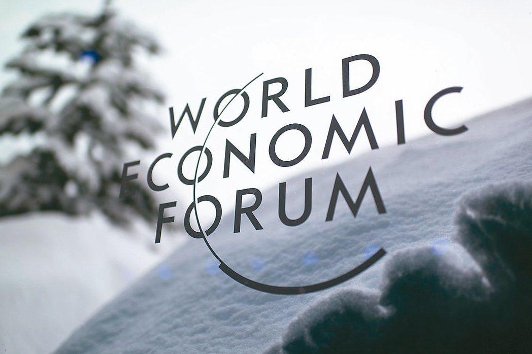 圖為2018年世界經濟論壇(WEF)。 歐新社