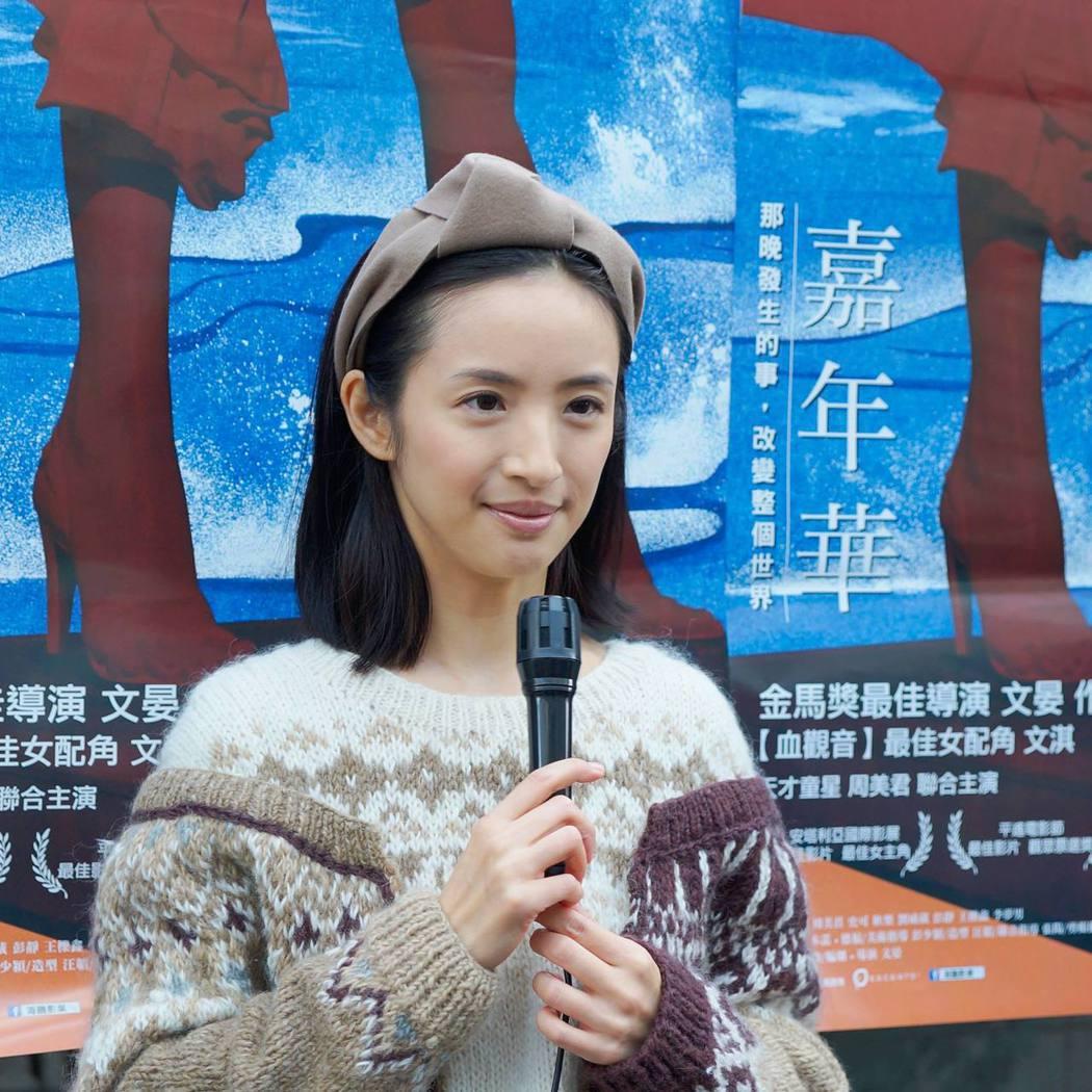林依晨參加電影「嘉年華」試片。 圖/擷自海鵬影業粉絲團
