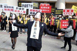 連福隆/不講人權的財政部長不撤換,台灣還是法治國家嗎?