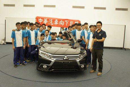 中華汽車開放高中職參訪 同步捐贈試驗車回饋校園