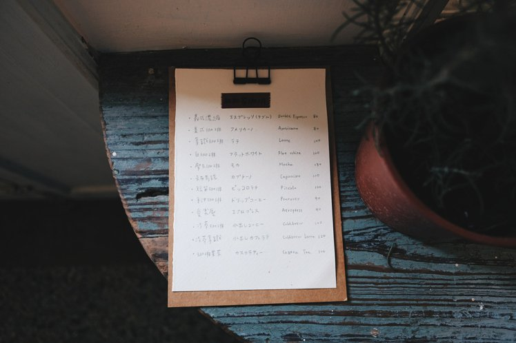 充滿溫度的手寫menu。攝影/奧登