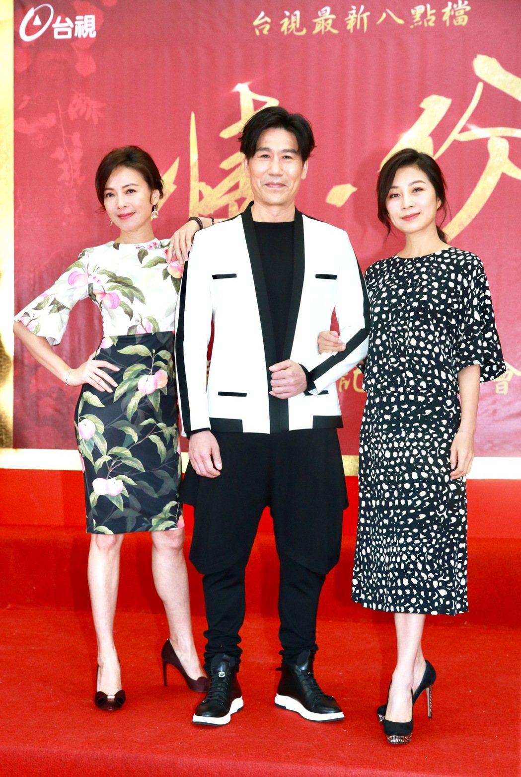 台視新八點檔「情‧份」,主要演員方文琳(右起)、羅時豐、柯淑勤。記者黃義書/攝影