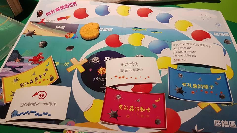 中山大學教授童琳茜設計桌遊讓學生解任務,抽到卡片必須回答有孔蟲的環境、生態等問題...