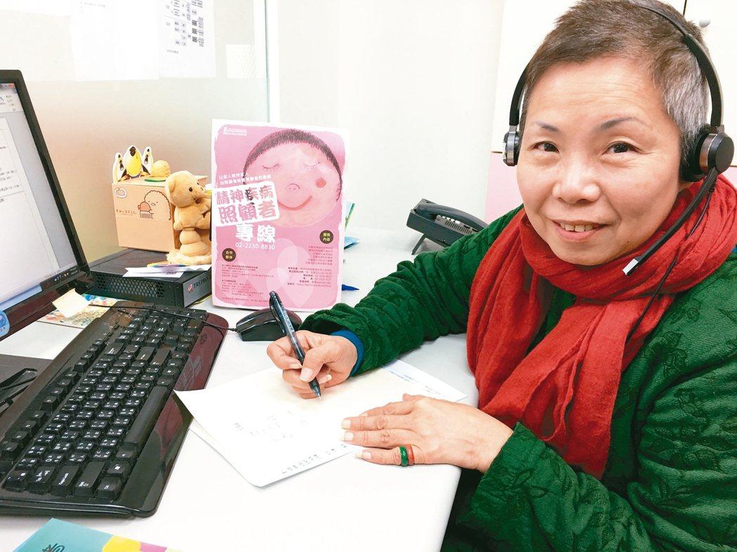 精障照顧者專線元老志工黃莉玲也是一名精障照顧者,用同理心協助精障家屬找到與病人的...