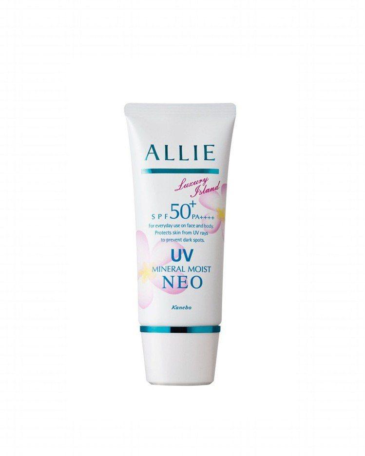 Kanebo ALLIE EX UV高效防曬凝乳850元、特價595元。圖/東方...
