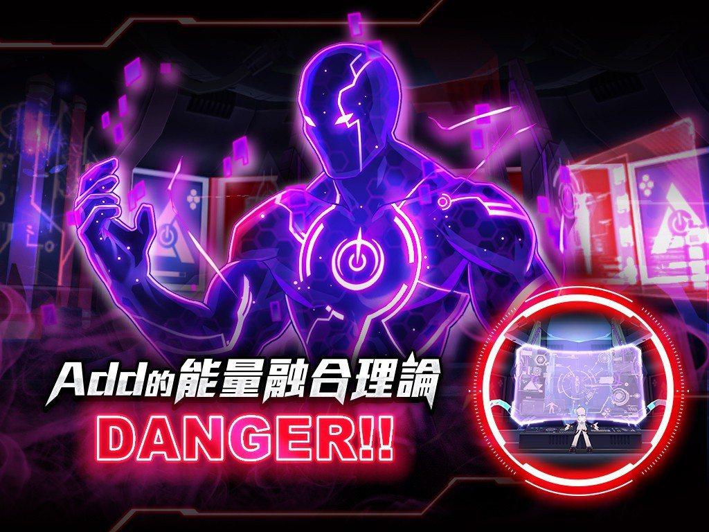 ▲在韓版可能可以玩半年的副本,台灣玩家可以非常堅強的一個月把你榨乾。