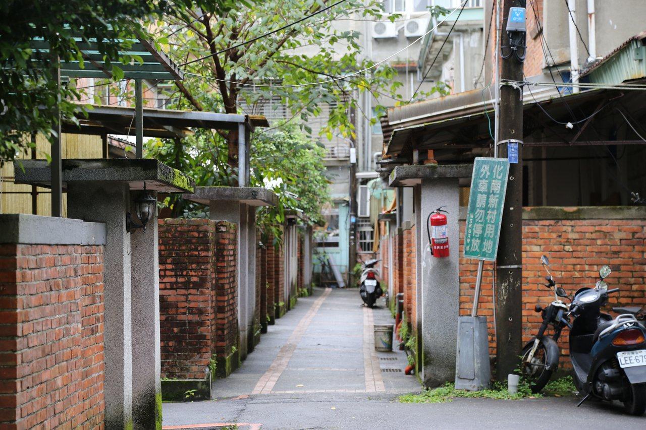 政治大學教師宿舍「化南新村」有逾50年歷史,曾為著名文人居所,紅磚建築保存良好,...