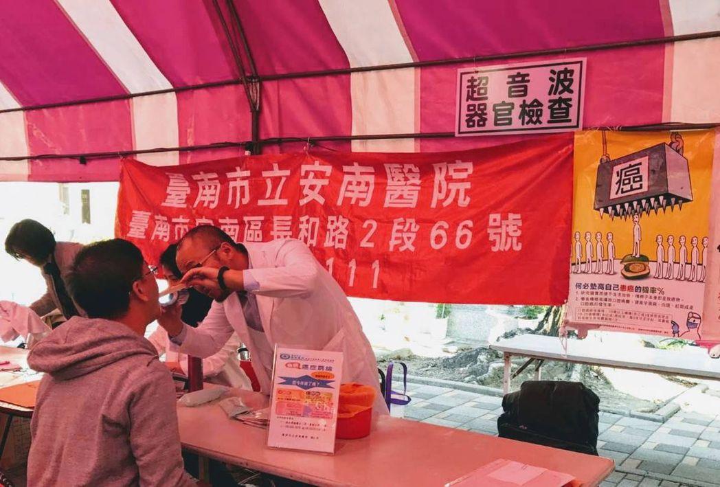 台南市立安南醫院在社區裡進行口腔癌篩檢 圖/安南醫院提供