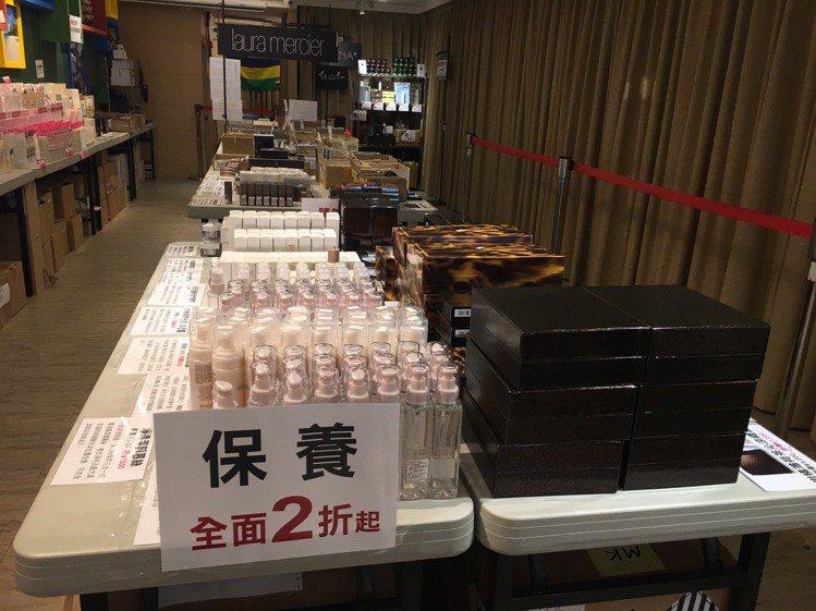 台灣蜜納集團推出2折起的品牌聯合特賣。圖/台灣蜜納提供