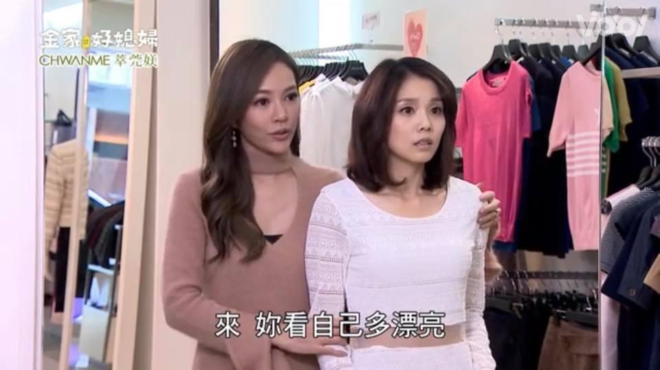 張靜之(右)和高宇蓁在「金家好媳婦」中有對手戲  圖/摘自臉書
