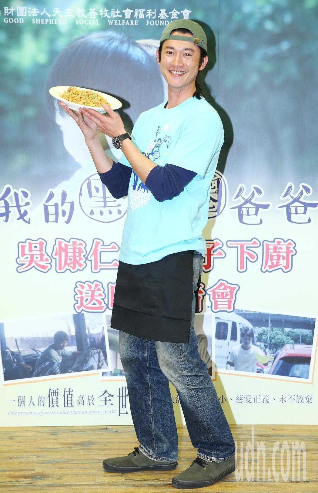吳慷仁為公益微電影站台,並展現自己「炒飯」功力。記者曾學仁/攝影