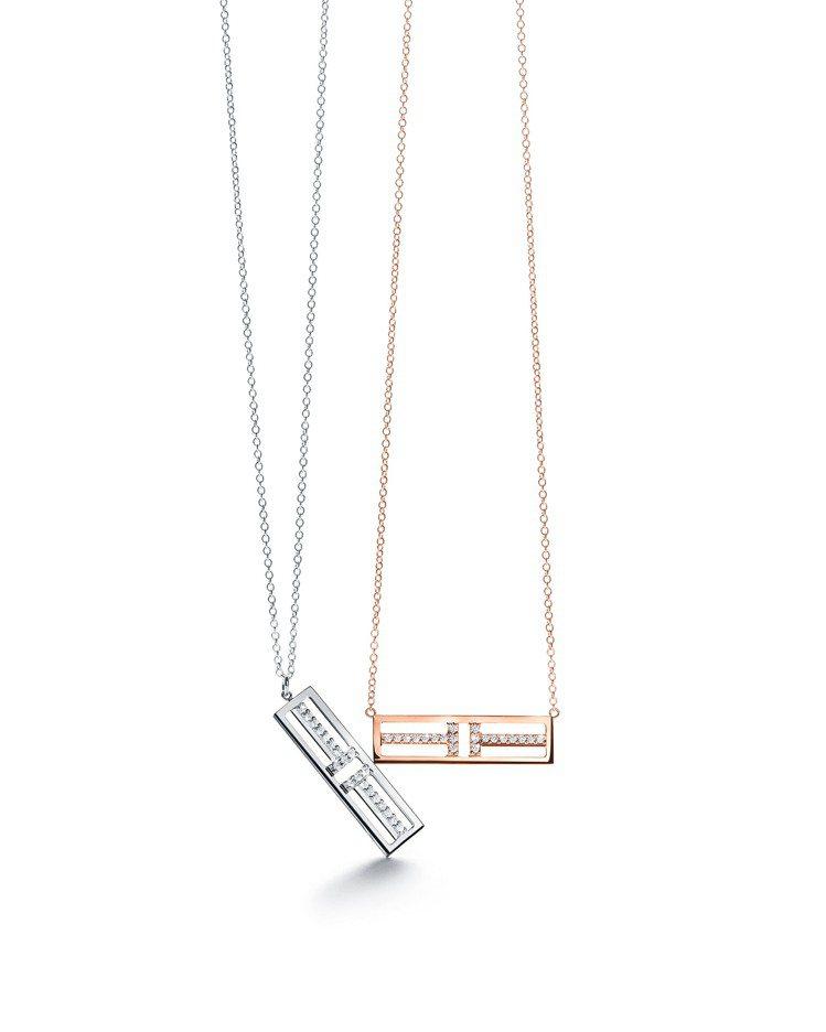 Tiffany T Two 鑲鑽鍊墜,18K白金鑲鑽鍊墜69,000元(左)、1...