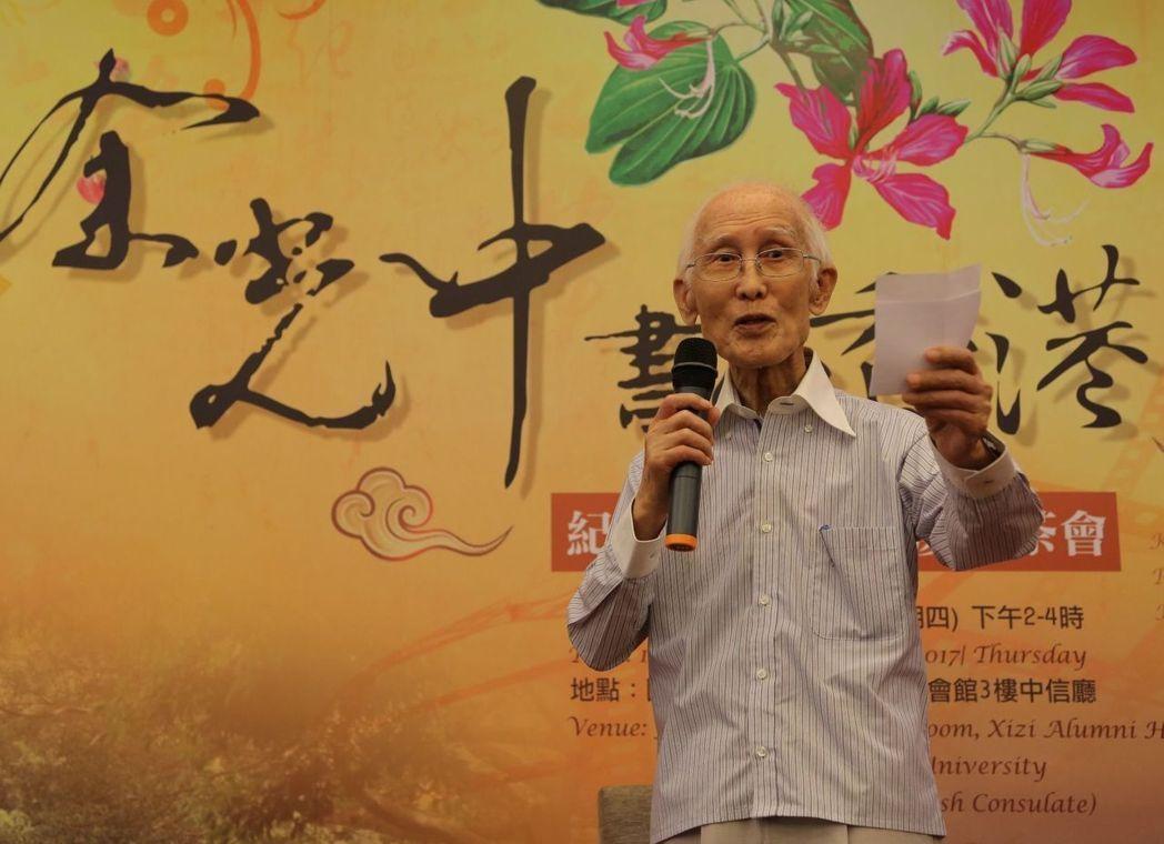 享年90歲、剛過世的余光中,是大考國文入題次數最高的當代作家,學測及指考合計入題...