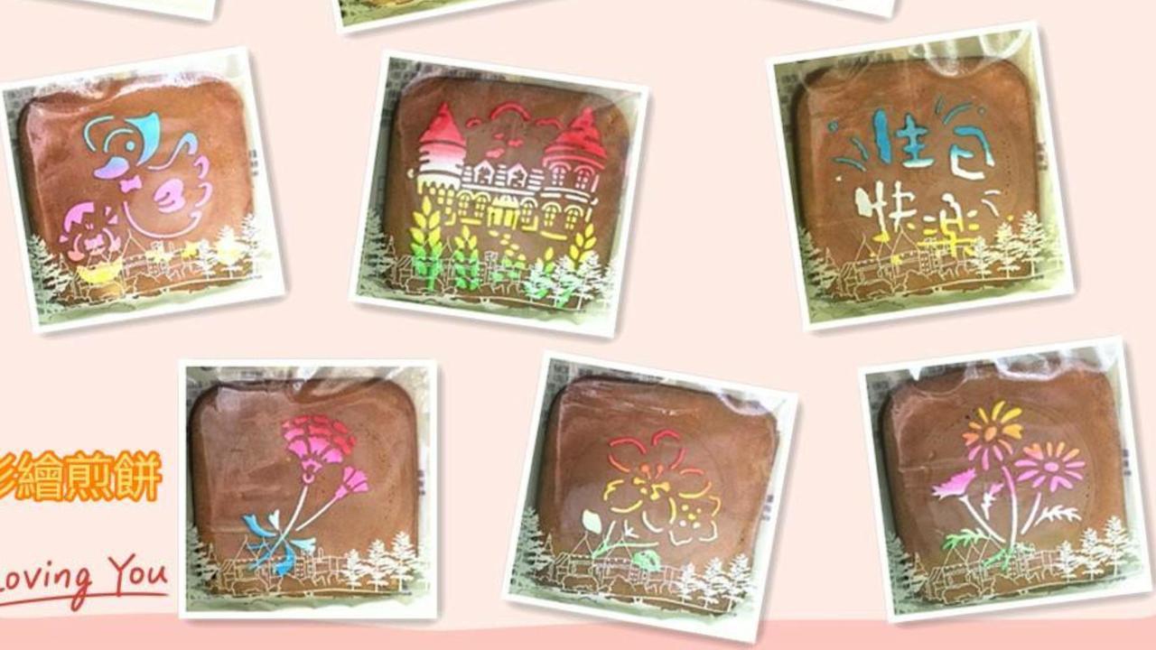小林煎餅客製化。 圖/擷自小林煎餅臉書