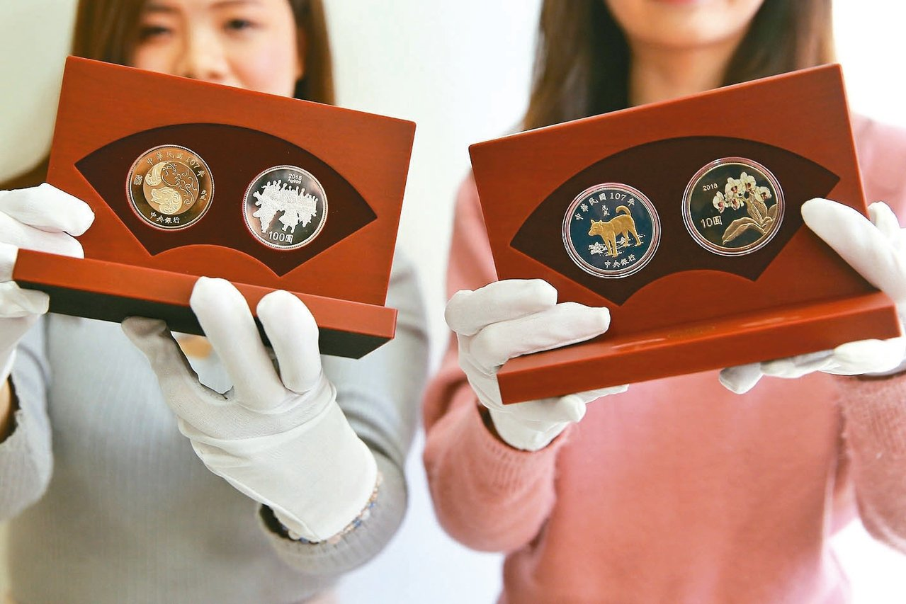央行25日發行限量12萬套狗年套幣,採現場排隊方式發售,每套售價1800元。 圖...