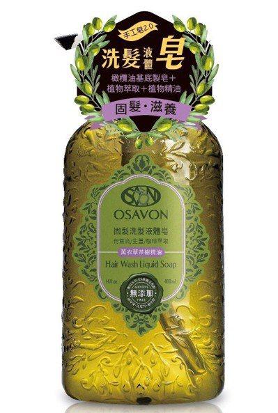 屈臣氏熱銷NO.1的固髮洗髮液體皂。