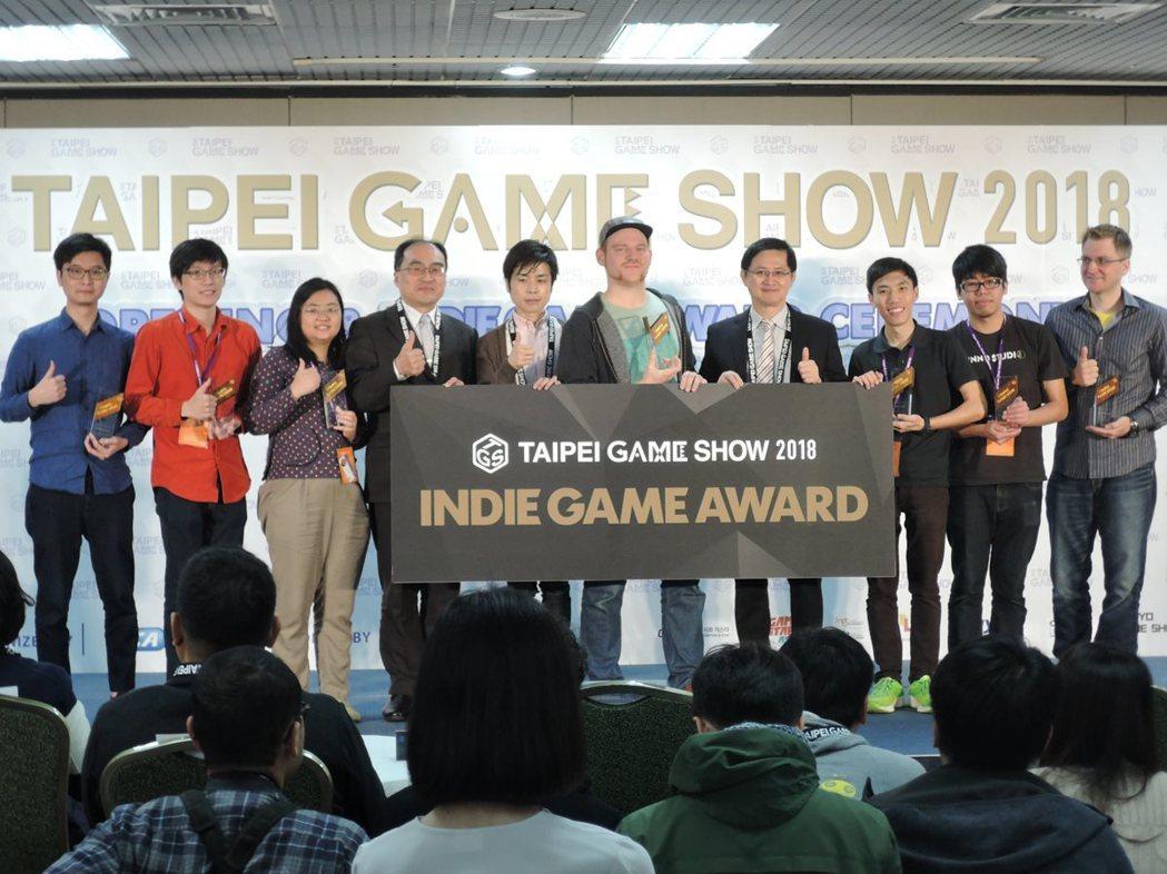 「2018 INDIE GAME AWARD」得獎者