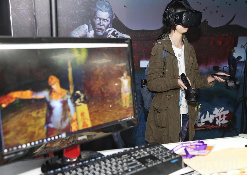 2018TGS台北國際電玩展上午舉行開幕典禮暨INDIE GAME AWARD頒...