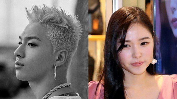 太陽和閔孝琳將於下月3日完婚。圖/摘自naver