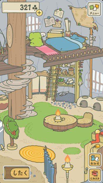 日本手機養成遊戲「旅蛙」。 圖擷自遊戲畫面