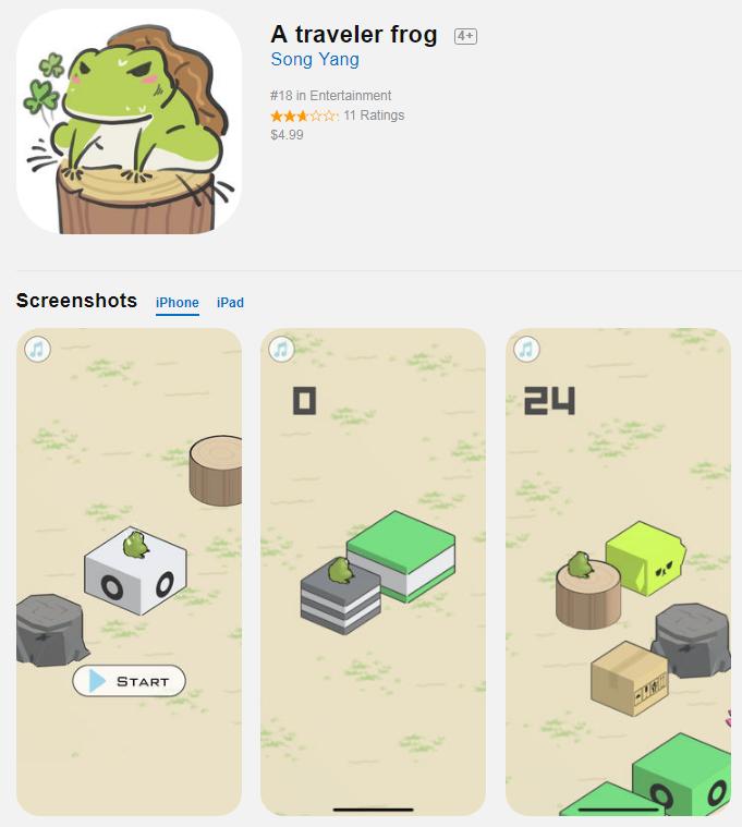 近日在App store出現盜版「旅蛙」。 圖擷自APP STORE