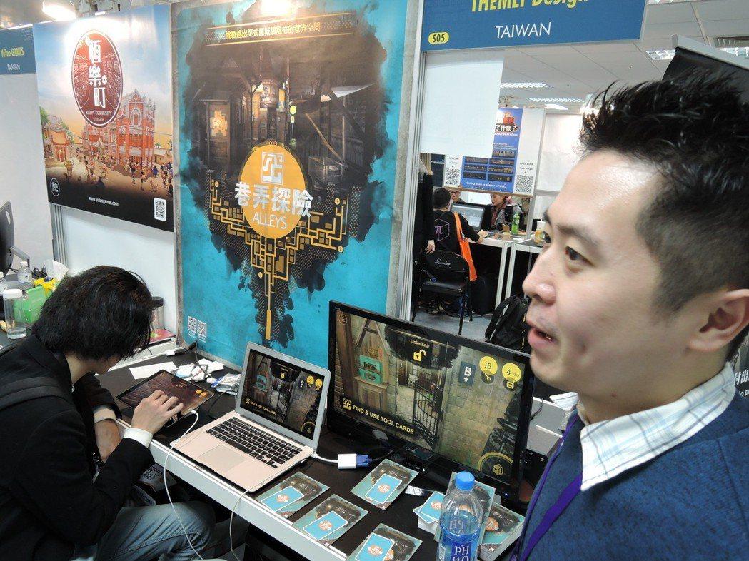 圖為台北電玩展台灣獨立遊戲展區,與新聞內文無關。 攝影/余峯