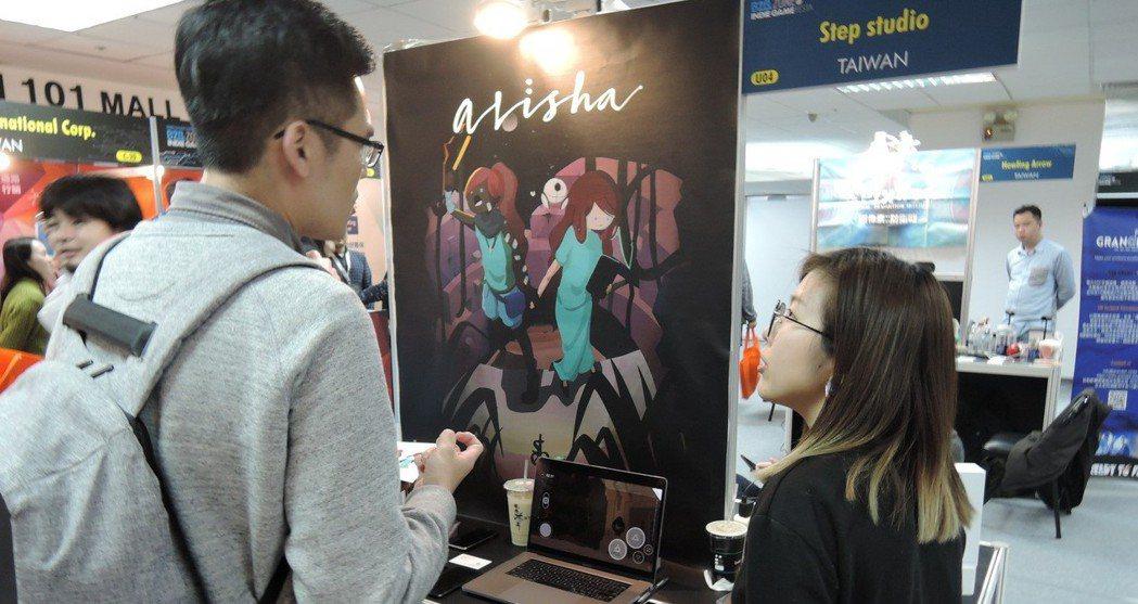 展區內尚有許多極富特色的台灣獨立遊戲 攝影/余峯
