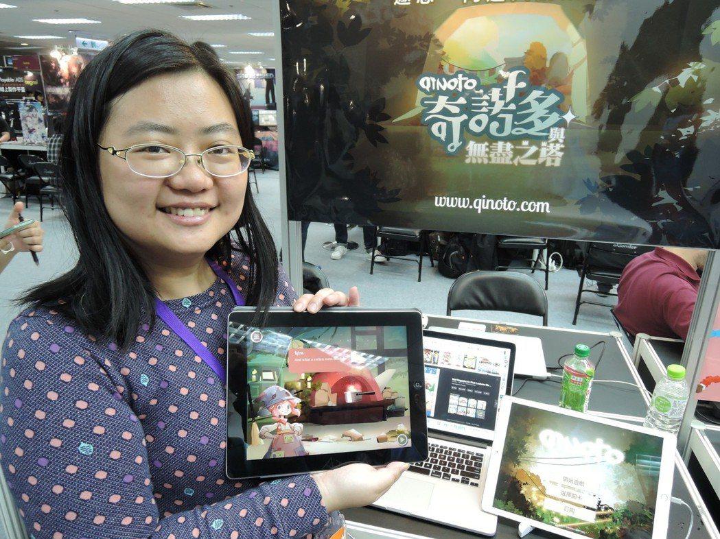 阿破是一名現居澳洲的台灣開發者,她包辦了《奇諾多與無盡之塔 Qinoto》的原案...