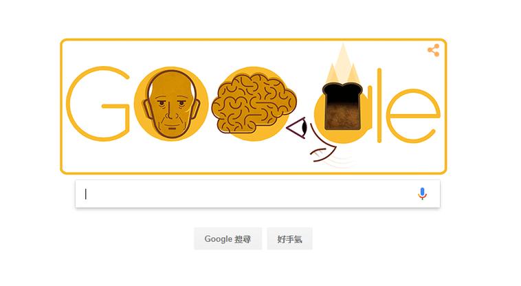 Google首頁介紹治療癲癇的醫師。