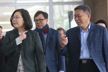 所以…請問蔡總統和柯市長,「臺灣價值」到底是甚麼?