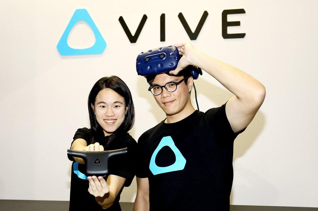 HTC VIVE參展台北際電玩展,新一代VIVE Pro首度在台亮相。圖/HTC...