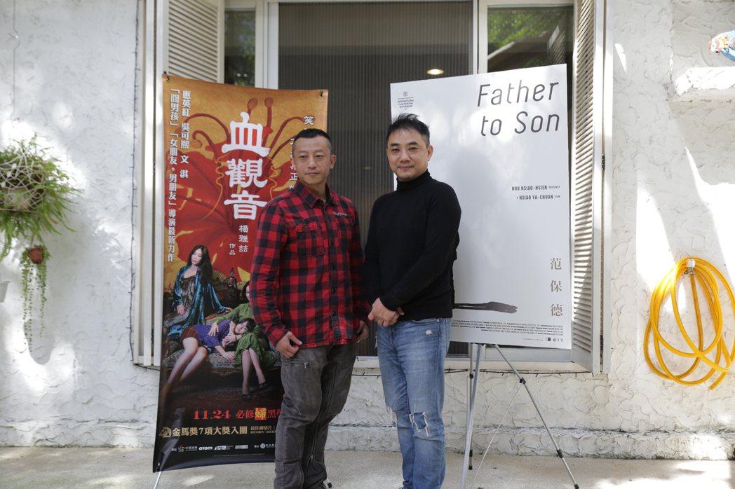 楊雅喆(左)、蕭雅全(右)出席「血觀音」、「范保德」荷蘭鹿特丹影展行前會,暢談近...