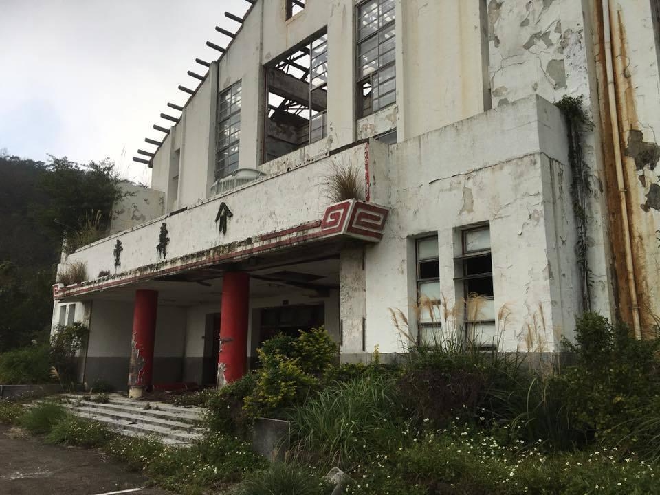 陽明山青邨土地房舍已移交給陽明山國家公園管理處。 圖/讀者提供